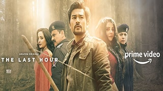 The Last Hour S01 Full Movie