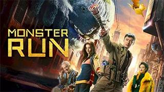 Monster Run Full Movie