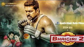 Bhaigiri 2 - Boologam bingtorrent