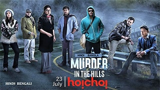 Murder in the Hills YIFY Torrent