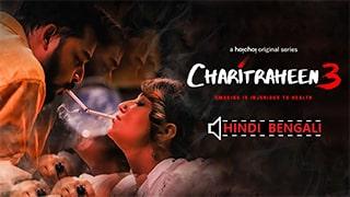 Charitraheen S03