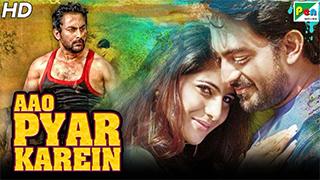 Aao Pyar Karein Just Love bingtorrent