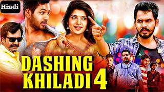 Dashing Khiladi 4 bingtorrent