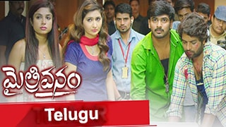 Maithrivanam Torrent Download
