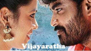 Vijayaratha
