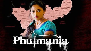 Phulmania Full Movie