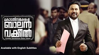 Kodathi Samaksham Balan Vakeel Full Movie
