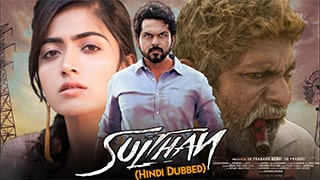 Sultan Sulthan Full Movie