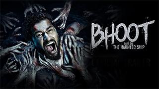 Bhoot Part One The Haunted Ship bingtorrent
