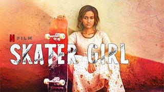 Skater Girl Full Movie