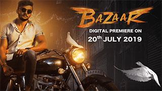 Bazaar bingtorrent