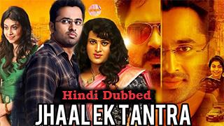 Jhaal Ek Tantra - Chanakyatanthram bingtorrent