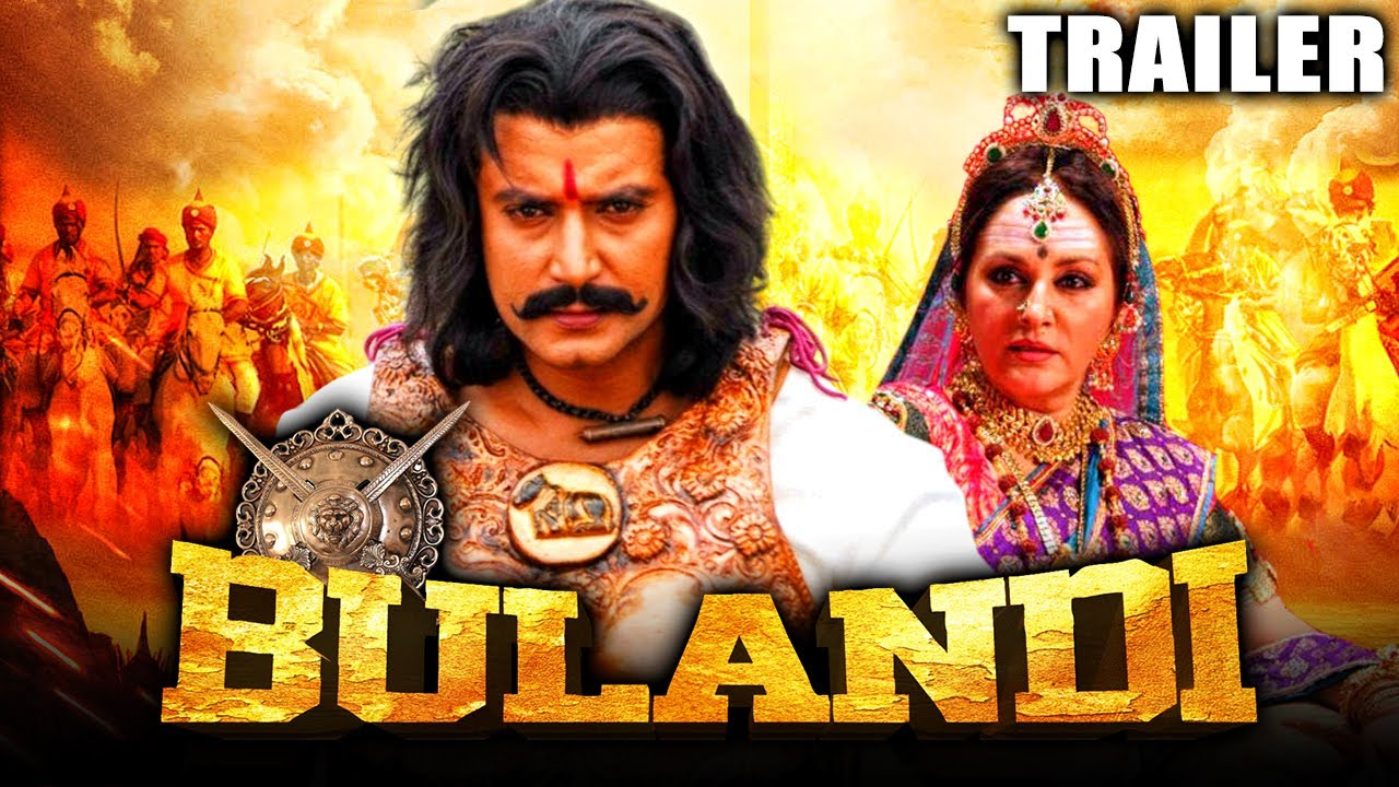 Bulandi - Sangolli Rayanna Full Movie
