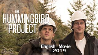 The Hummingbird Project