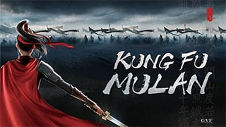 Kung Fu Mulan Full Movie