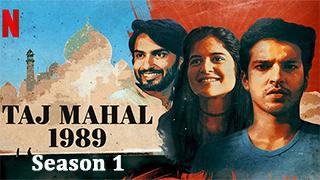 Taj Mahal 1989 Season 1