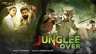 Junglee Lover -Adavi