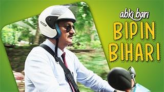 Abki Baari Bipin Bihaari