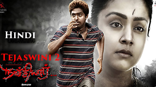 Naachiyaar - Tejaswini 2 Bing Torrent