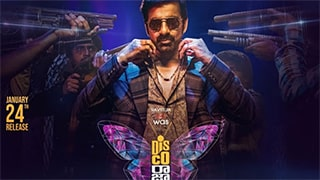 Disco Raja Full Movie