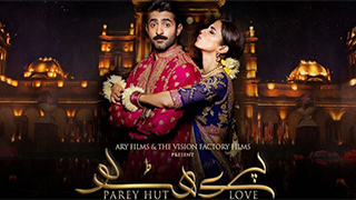 Parey Hut Love Full Movie