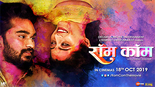 ~UPD~ Dhag Marathi Movie Free Download Utorrent Downloader 64351-rome