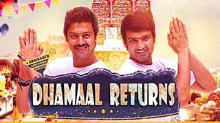 Nambiar Dhamaal Returns Full Movie