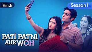 Pati Patni Aur Woh Season 1 bingtorrent