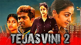 Tejasvini 2 Full Movie