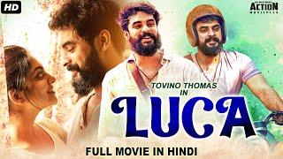 Luca Full Movie