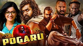 Pogaru Sema Thimiru Full Movie