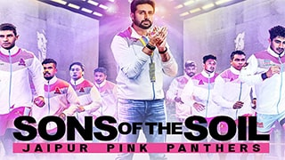 Sons of the Soil Jaipur Pink Panthers