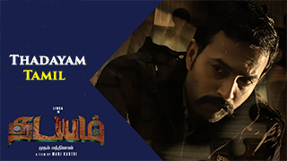 Thadayam Torrent Download