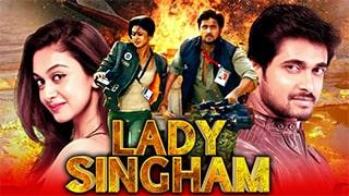 Lady Singham - Prema Baraha