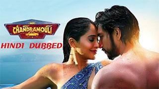 Super Star Karthik Full Movie