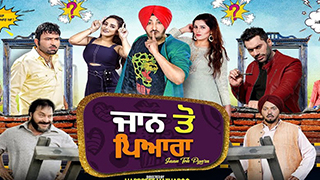 Jaan To Pyara Torrent Download