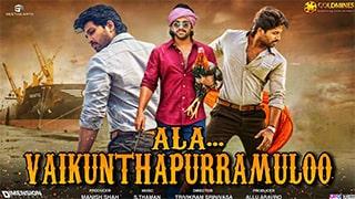Ala Vaikunthapurramuloo Full Movie