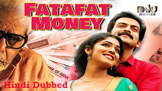 Fatafat Money bingtorrent