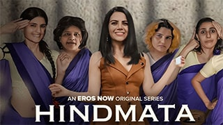 Hindmata S01 Full Movie