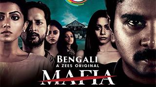 Mafia Season 1 Zee 5