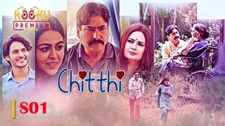 Chitthi Season 1