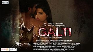 Galti Torrent