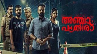 Anjaam Pathiraa Full Movie