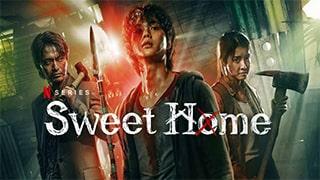 Sweet Home S01