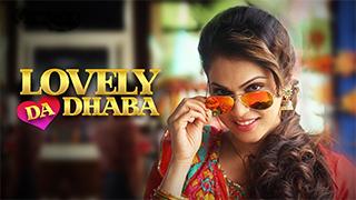 Lovely Da Dhaba Season 1