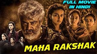 Maha Rakshak Full Movie