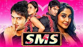 SMS - Siva Manasulo Sruthi bingtorrent