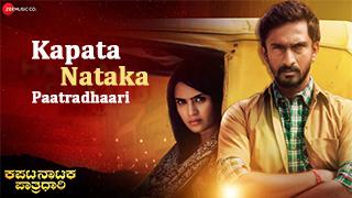 Kapata Nataka Paatradhaari