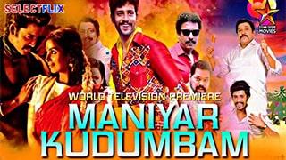 Maniyar Kudumbam