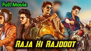 Raja Ki Rajdoot - Rajdooth Full Movie